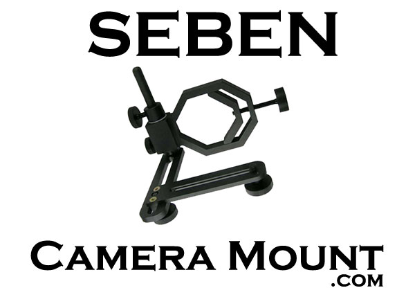 Seben Camera Mount